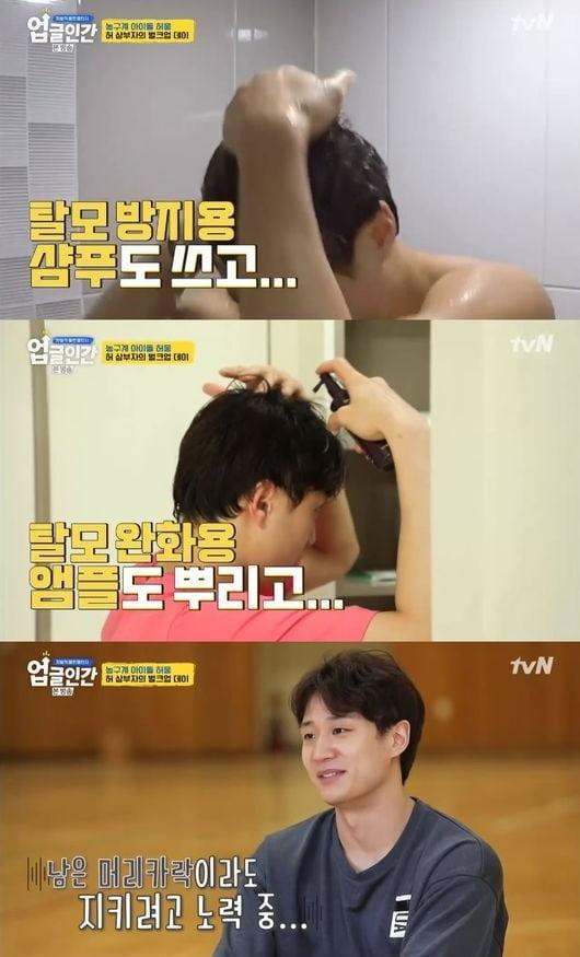 사진=tvN '업글인간' 방송 화면.