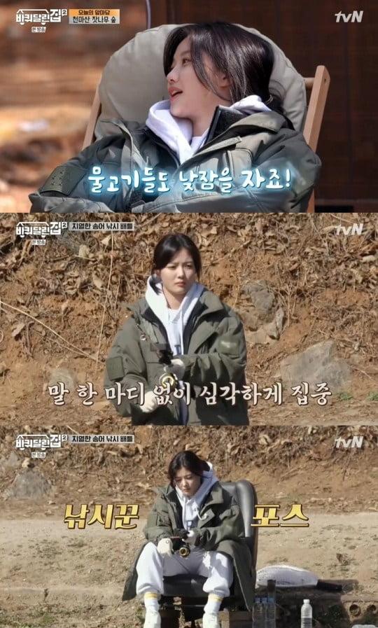 '바퀴달린집2' 김유정/ 사진=tvN 캡처