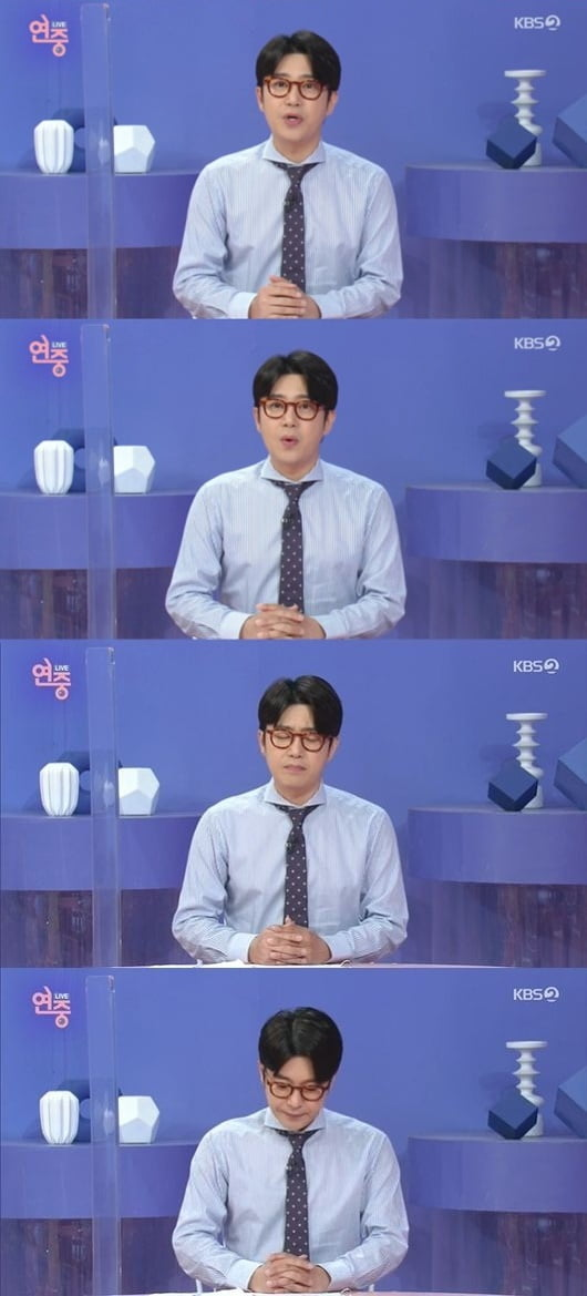 '연중라이브' 김태진/ 사진=KBS2 캡처