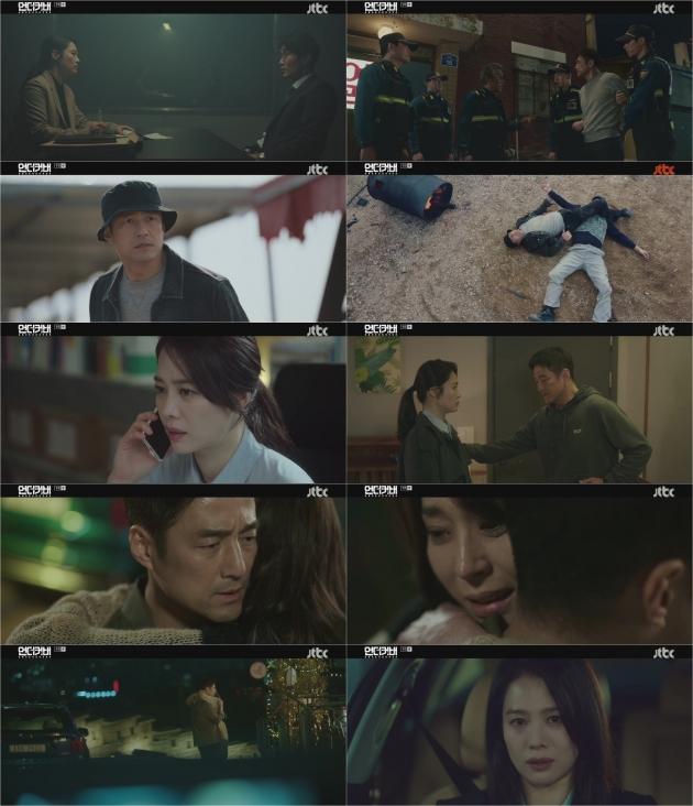 '언더커버' 9회/ 사진=JTBC 제공