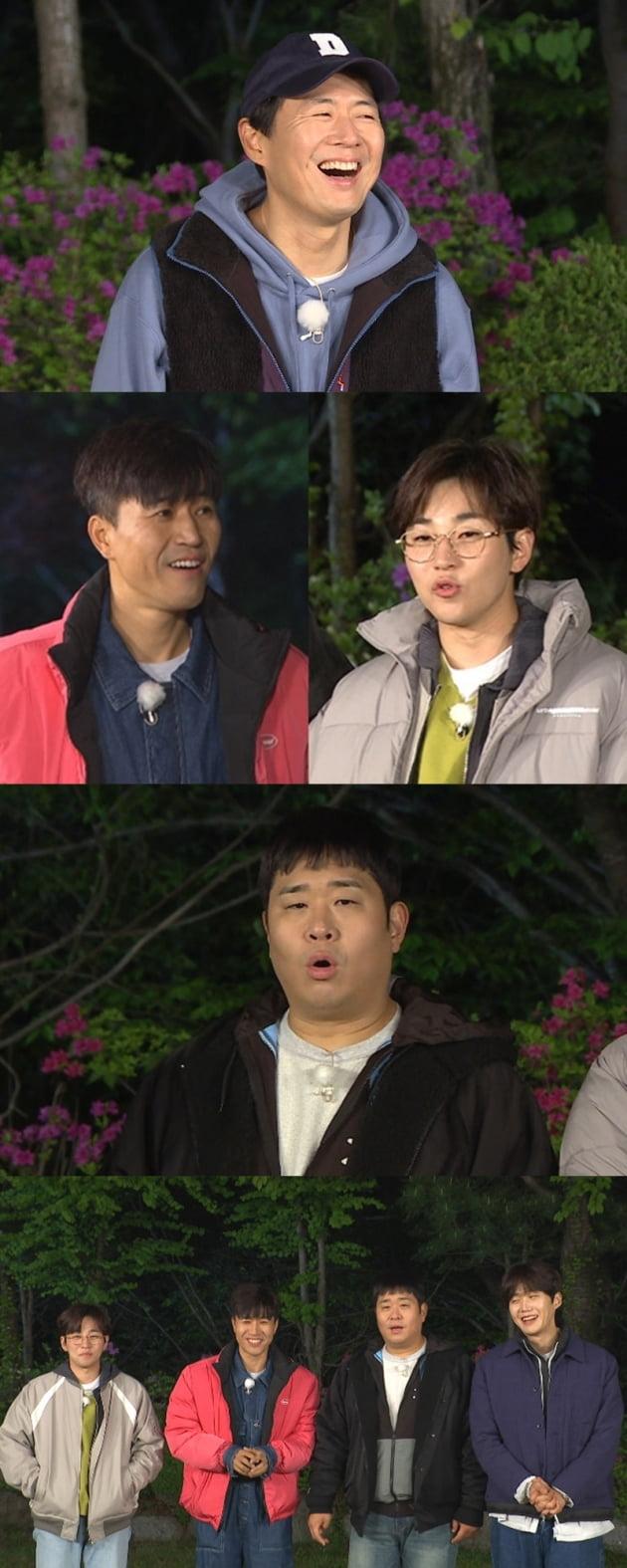 '1박2일4' 예고/ 사진=KBS2 제공