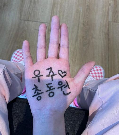 출처=정동원 인스타그램