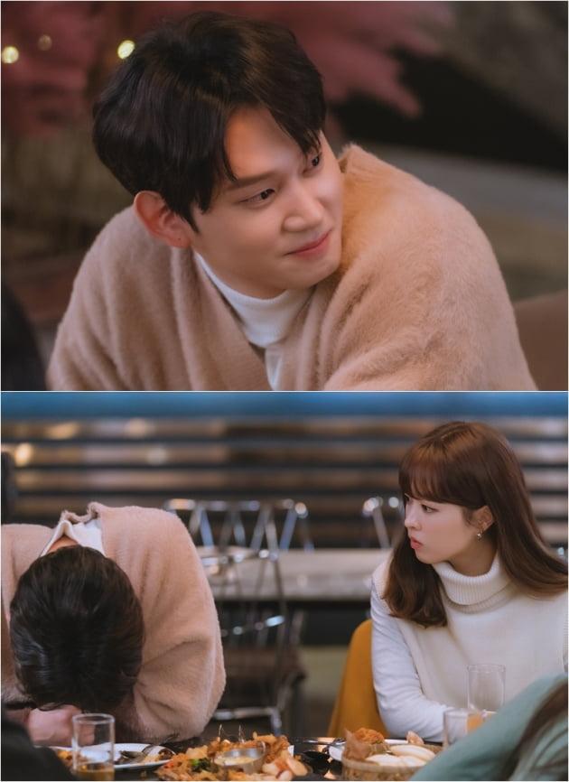 /사진=tvN 월화드라마 '어느 날 우리 집 현관으로 멸망이 들어왔다' 스틸컷