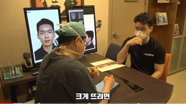 사진=유튜브 채널 '보겸TV' 영상 캡처