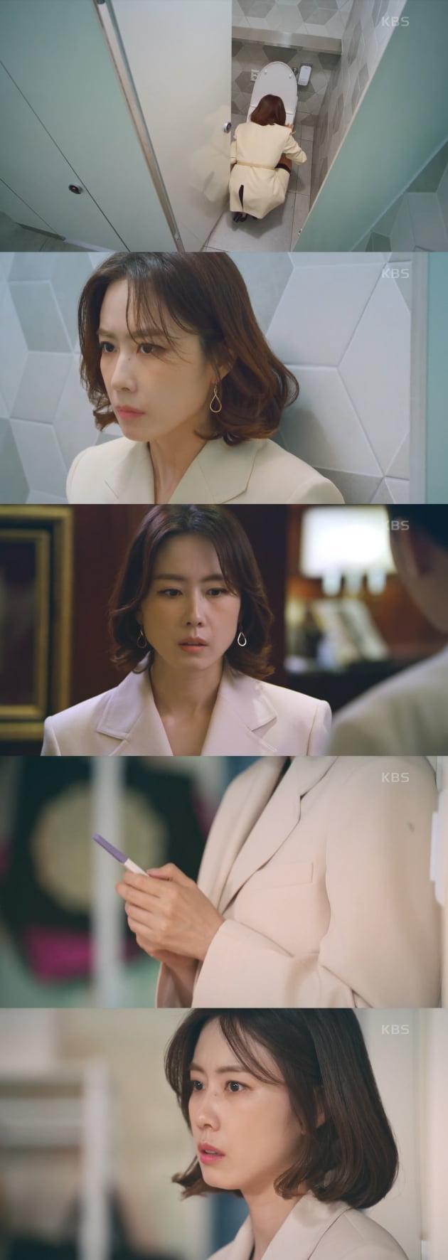사진=KBS2 '오케이 광자매' 방송 캡처