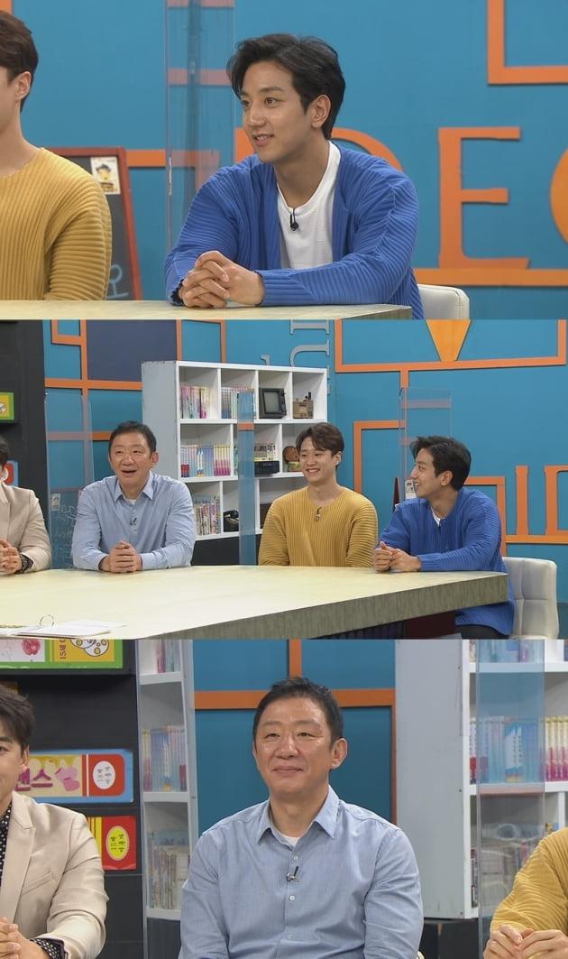 '비디오스타' / 사진 = MBC 영상 캡처