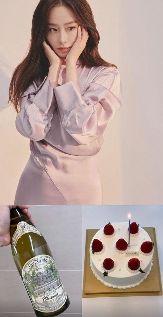 배우 홍수현/ 사진=인스타그램