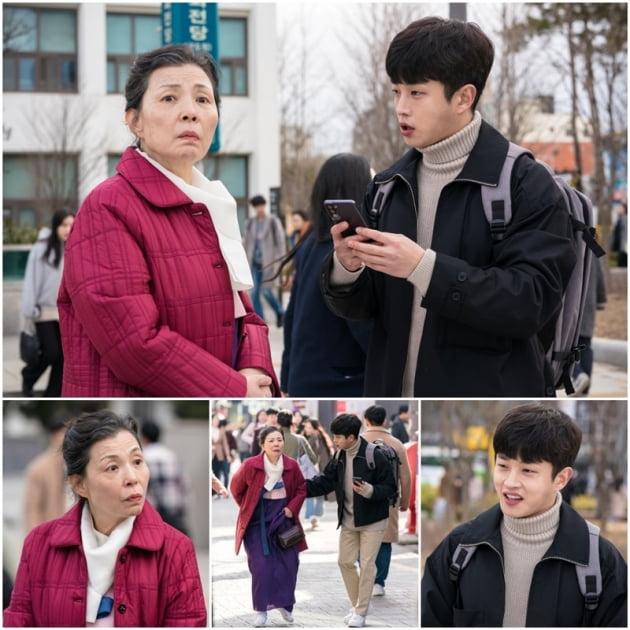 '라켓소년단' / 사진 = 팬엔터테인먼트 제공