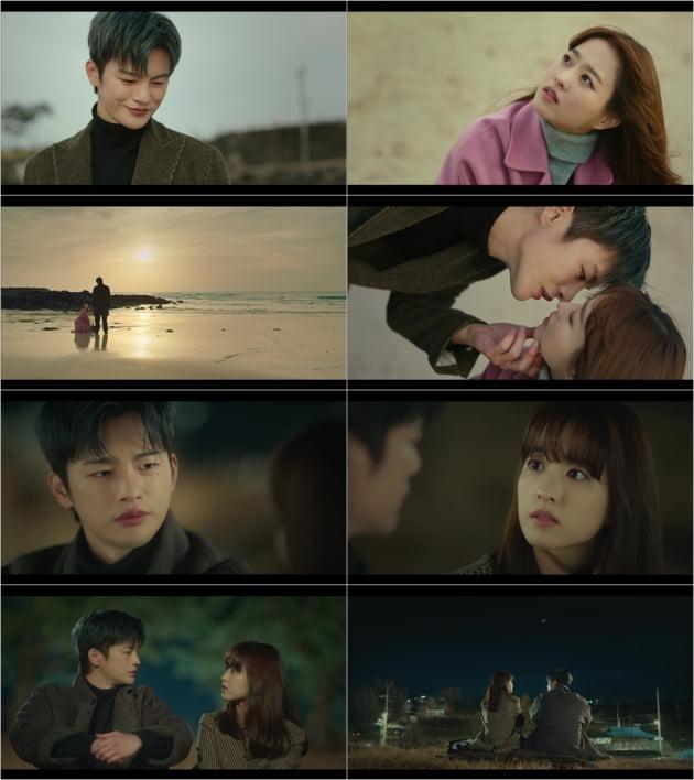 /사진 = tvN '멸망' 방송화면