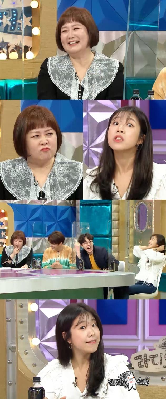 '라디오스타' 이금희/ 사진=MBC 제공