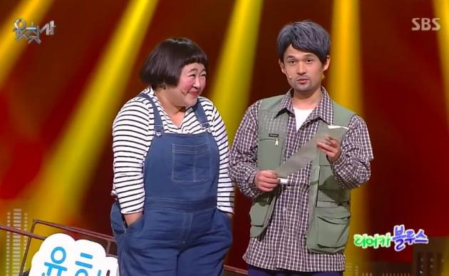 코미디언 홍윤화, 김진곤./사진=SBS '웃찾사' 방송화면 캡처