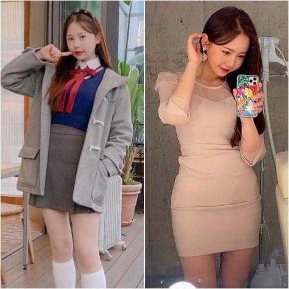 사진=송하예 인스타그램