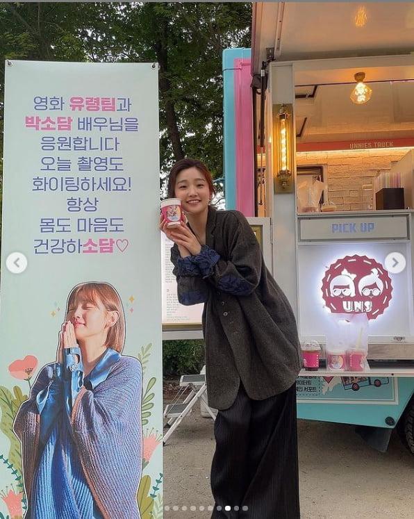 박소담 '팬들 커피차 선물에 러블리한 미소'[TEN★]