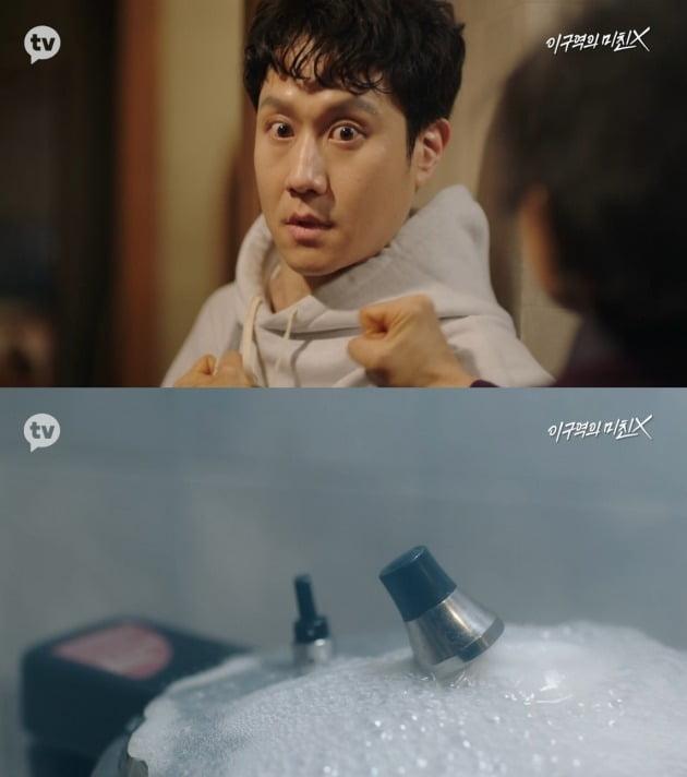 사진=카카오TV '이 구역의 미친X' 방송 화면.