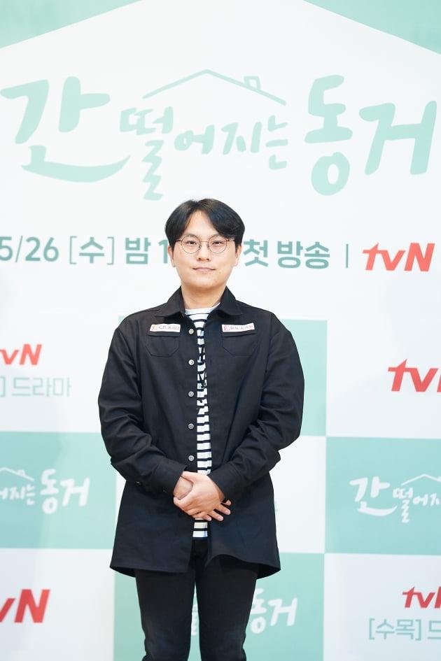 남성우 감독이 26일 오전 온라인 생중계된 tvN 새 수목드라마 '간 떨어지는 동거' 제작발표회에 참석했다. /사진제공=tvN