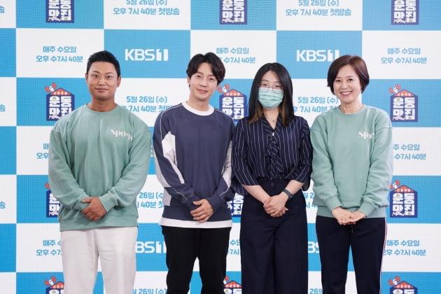 '운동맛집' 양치승(왼쪽부터) 허경환 전혜란PD 박미선/ 사진=KBS 제공