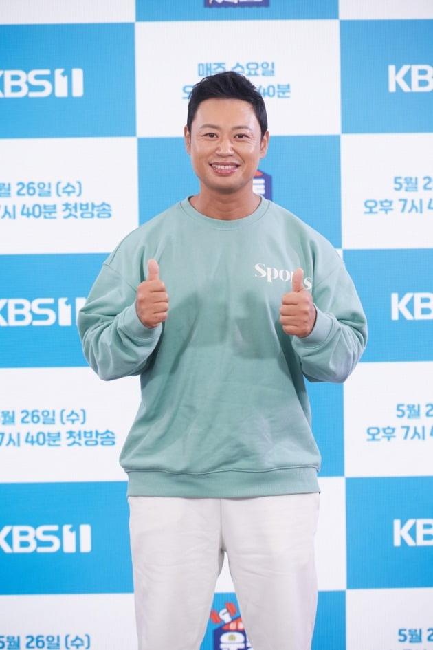 '운동맛집' 양치승/ 사진=KBS 제공