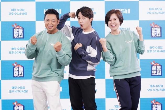 '운동맛집' 양치승(왼쪽부터) 허경환 박미선/ 사진=KBS 제공