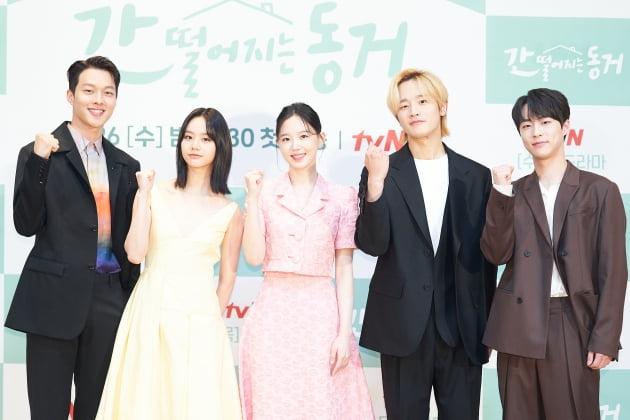 장기용, 이혜리, 강한나, 김도완, 배인혁. /사진제공=tvN