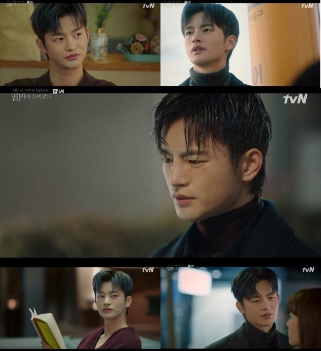 사진=tvN '멸망' 방송 화면.