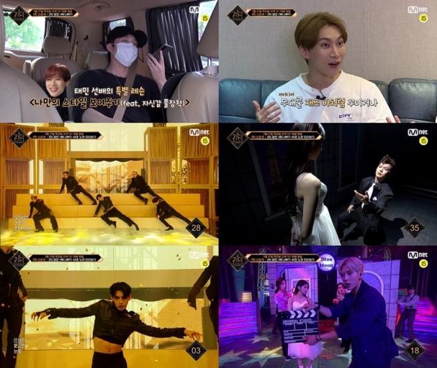 '킹덤 : 레전더리 워' / 사진 = Mnet 영상 캡처