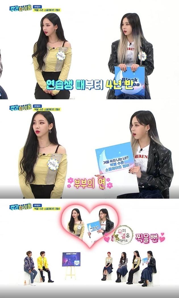 '주간아이돌' / 사진 = MBC에브리원, MBC M 제공