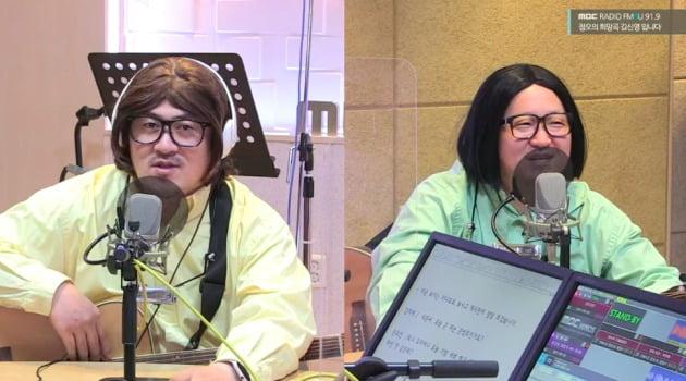 사진=MBC FM4U '정오의 희망곡 김신영입니다' 유튜브 영상 캡처