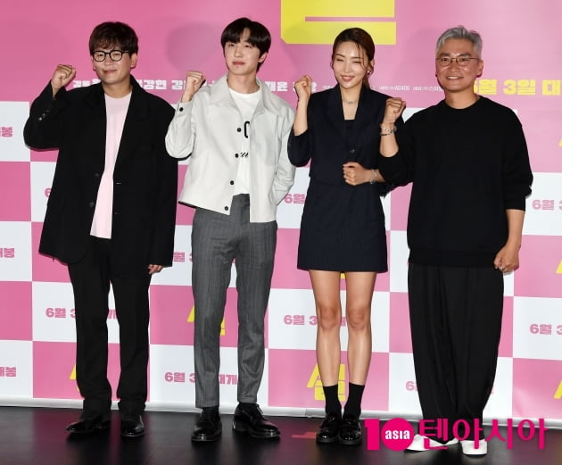 [TEN 포토] 조재윤-김소라-강찬희-김강현 '영화 '썰' 주역들'