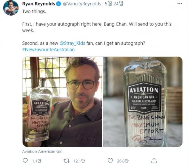 라이언 레이놀즈(Ryan Reynolds) '스트레이 키즈 입덕 사인 좀 부탁해요~'[TEN★]