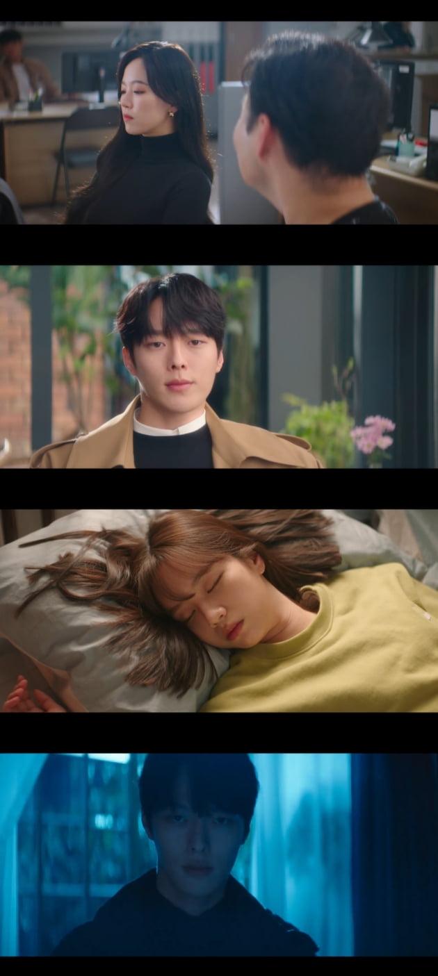 /사진=tvN 새 수목드라마 '간 떨어지는 동거' 방송화면
