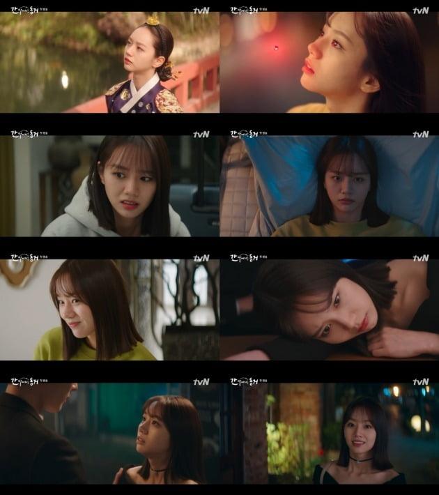 사진=tvN '간 떨어지는 동거' 방송 화면.