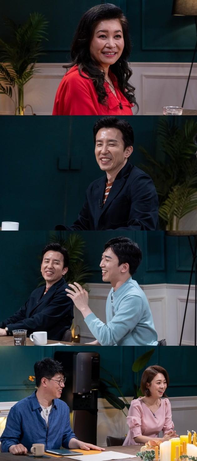 '대화의 희여3' 스틸컷./사진제공=KBS