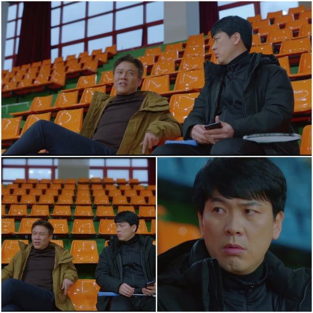 '라켓소년단' 하이라이트/ 사진=SBS 제공