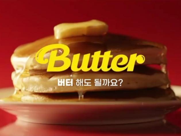 유세윤 'ARMY분들 BTS '버터' 해도 될까요?' [TEN★]