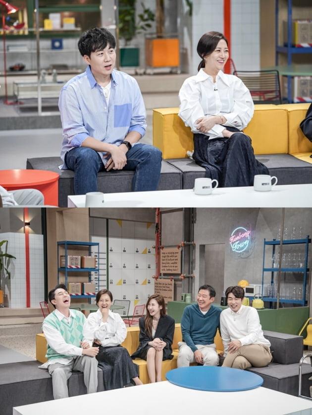 '해방타운' / 사진 = JTBC 제공