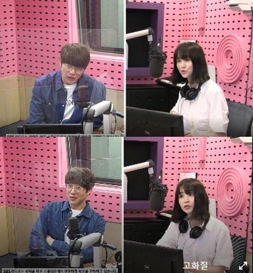 '씨네타운' 게스트 성시경, DJ 박하선/ 사진=SBS파워FM 캡처