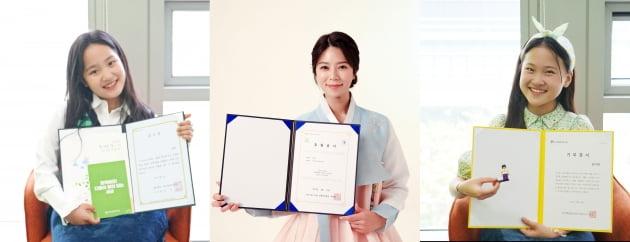 '미스트롯2' 김태연-양지은-김다현./ 사진제공=사진_미스&미스터트롯 앱