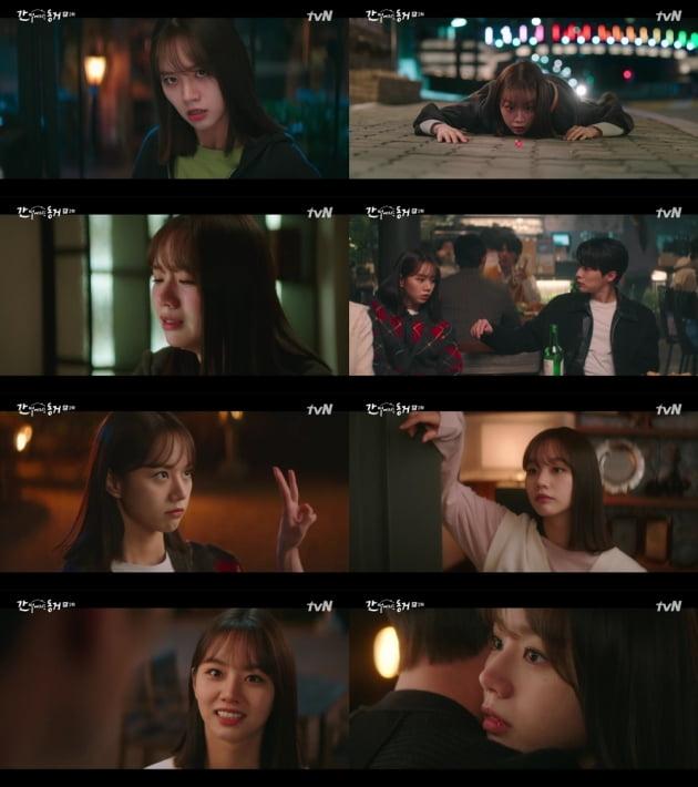 /사진=tvN 수목드라마 '간 떨어지는 동거' 방송화면
