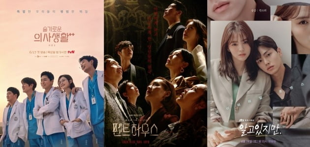 '슬의생3', '펜트3', '알고있지만' 포스터./사진제공=tvN , SBS, JTBC