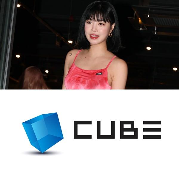 그룹 여자아이들 수진(위)와 큐브 엔터/ 사진=텐아시아DB, 큐브