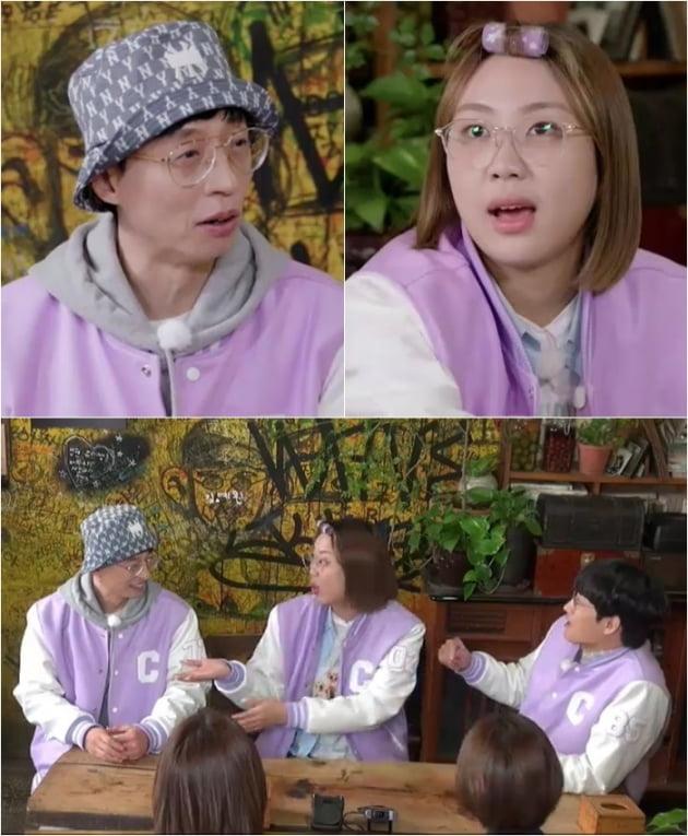 /사진 = KBS 2TV '컴백홈'