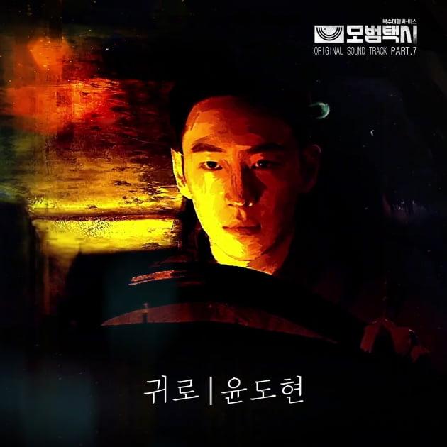 /사진 = SBS 제공