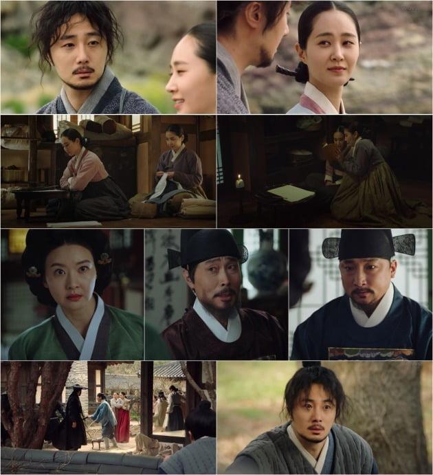 '보쌈' 방송 화면 캡처 / 사진제공=MBN