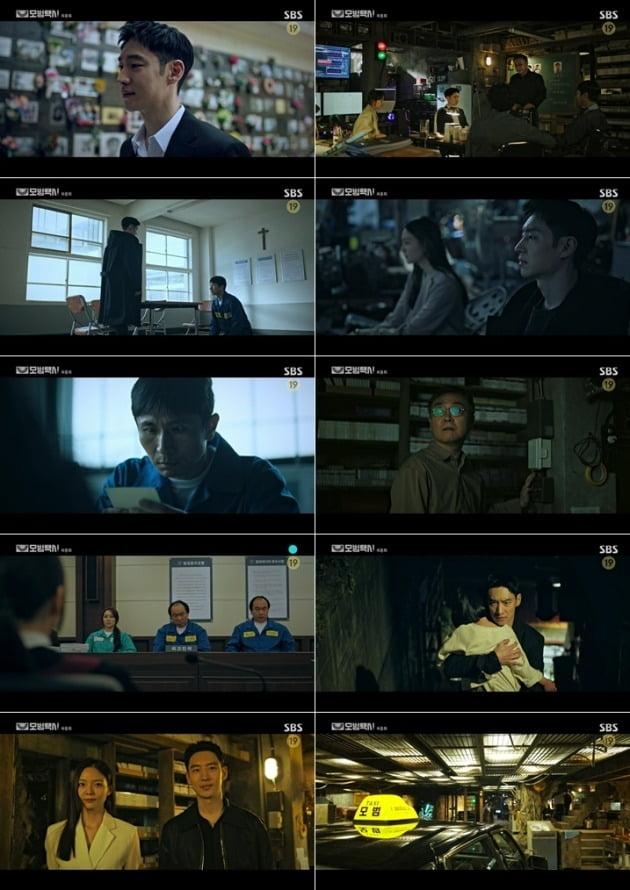 사진=SBS '모범택시' 16회 캡처
