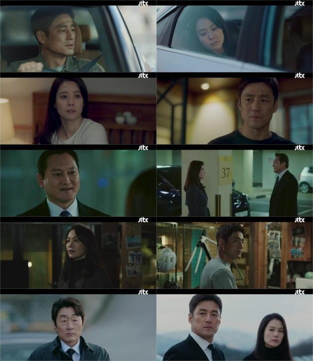 사진=JTBC '언더커버' 12회 방송 캡처