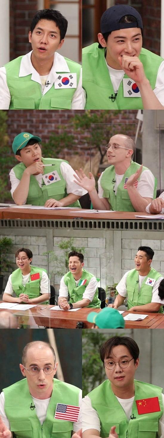 '집사부일체'가 '지구 청년회'를 개최한다. / 사진제공=SBS