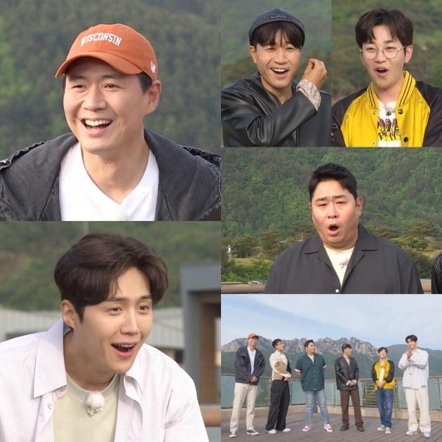 '1박 2일' 우와한 여행 특집 / 사진제공=KBS