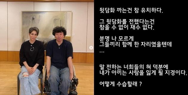 """김송 """"뒷담화 이걸 지켜봐야되나 확 엎어야 되나..""""[TEN★]"""