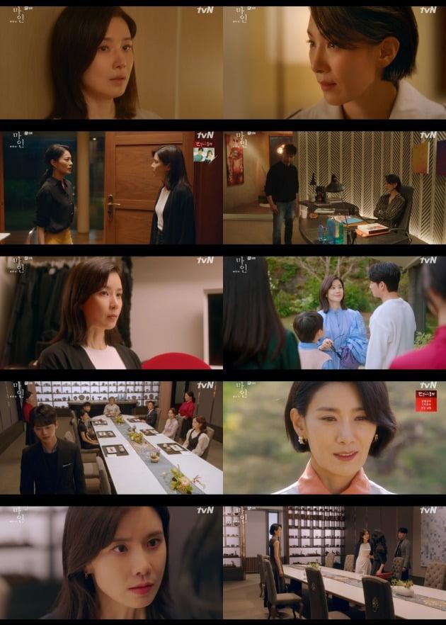 사진=tvN 토일드라마 '마인' 영상 캡처