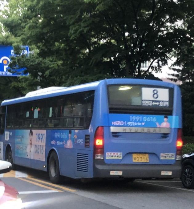 사진=인천 버스에 실린 임영웅